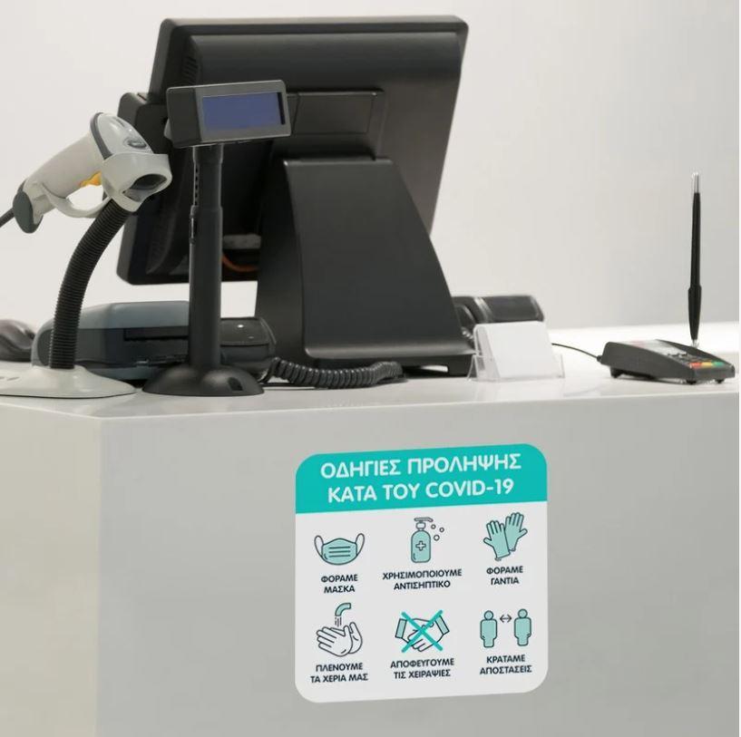 fotocopy-glyfadas-αυτοκόλλητα-stickers