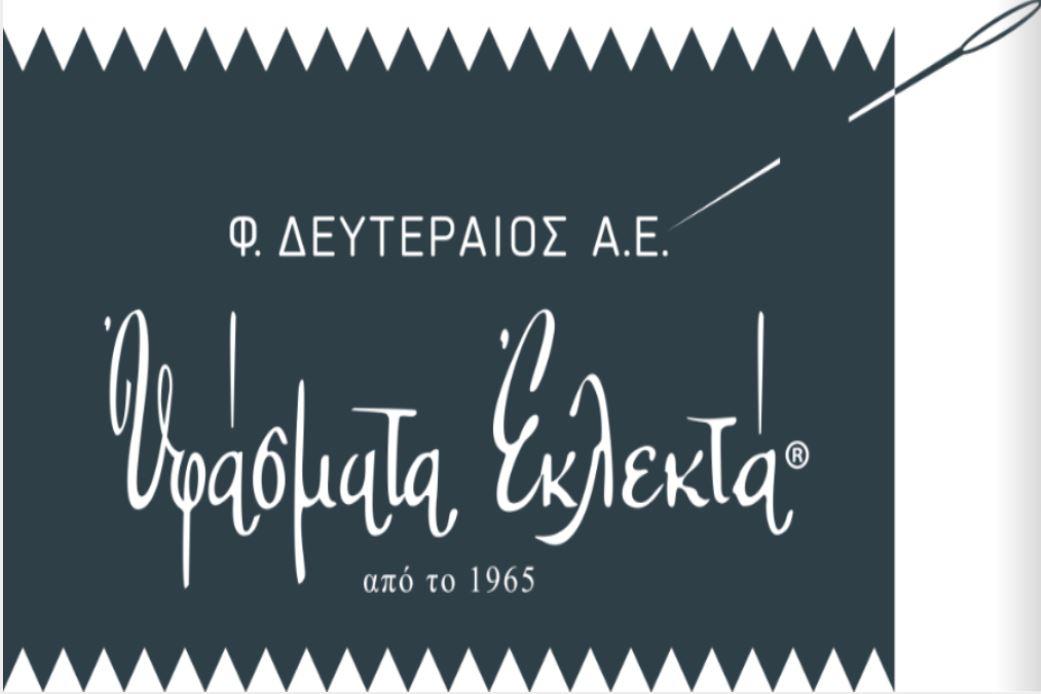 fotocopy-glyfadas-logo-11